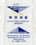 SZ0540. Chinees Indisch Restaurant Ocean.