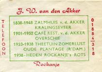 SZ1131. Rockanje's Rots, 1938 - heden.