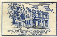 SZ1133. Hotel, Café, Restaurant Rockanje's Rots.