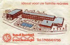 SZ1135. Badhotel Rockanje - ideaal voor uw familie reünies.