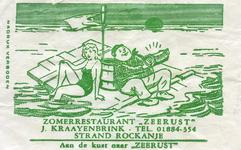 SZ1148. Zomerrestaurant Zeerust.