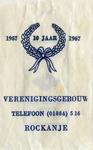 SZ1156. Verenigingsgebouw, 1957-1967, 10 jaar.