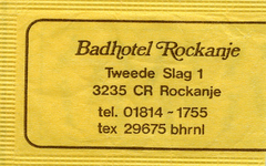 SZ1157. Badhotel Rockanje.