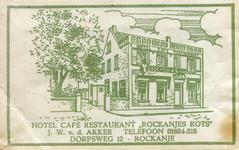 SZ1173. Hotel, Café, Restaurant Rockanje's Rots.