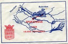 SZ1403. Spijkenisse - 1965 - 15.000 inwoners.