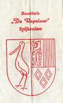 SZ1411. Buurthuis De Repelaer Spijkenisse.