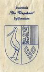 SZ1412. Buurthuis De Repelaer Spijkenisse.