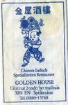 SZ1424. Chinees-Indisch specialiteitenrestaurant Golden House.