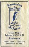 SZ1165. Midget Golf, Speeltuin, verwarmd zwembad, recreatiecentrum De Pinguin.
