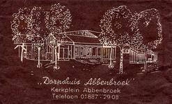 SZ0003. Dorpshuis Abbenbroek.