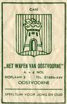 SZ0902. Het Wapen van Oostvoorne - Speeltuin voor jong en oud.