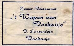 SZ1119. Zomer, restaurant 't Wapen van Rockanje.