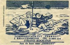 SZ1120. Zomerrestaurant Zeerust.
