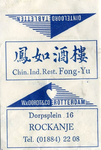 SZ1127. Chinees Indisch Restaurant Fong-Yu.