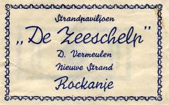SZ1145. Strandpaviljoen De Zeeschelp.