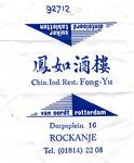 SZ1161. Chinees Indisch Restaurant Fong-Yu.