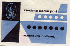 SZ1221. Verolme Home Port.