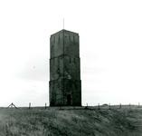 OV_HEINDIJK_81 Oostvoorne; Het Stenen Baak, 1958