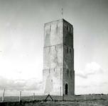 OV_HEINDIJK_82 Oostvoorne; Het Stenen Baak, 1958