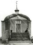 OV_KOEPELWEG_01 Koepel Zeeburg, vergaderruimte van het Hoogheemraadschap van Voorne, gebouwd 1743 en afgebroken in ...