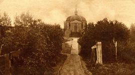 OV_KOEPELWEG_02 Koepel Zeeburg, vergaderruimte van het Hoogheemraadschap van Voorne, gebouwd 1743 en afgebroken in ...