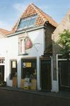 ZL_DORPSSTRAAT_07 Winkel langs de Dorpsstraat; 8 november 1996