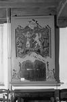 B1266 De schouw in Koepel Zeeburg, nu in het Historisch Museum Den Briel; ca. 1920