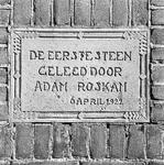 C1964 Gedenksteen in de Christelijke School in Tinte; ca. 1995