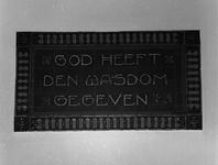C1965 Gedenksteen in de Christelijke School in Tinte; ca. 1995