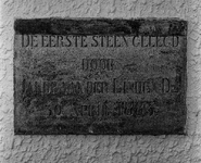 C1968 Gedenksteen in de Christelijke School in Tinte; ca. 1995