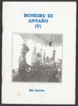 115 Boneiru di Antaño / Bòi Antoin, 1999