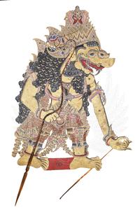 0202-WKP-GSK-KA Prabu Purusada