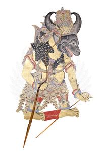 0209-WKP-GSK-KA Mahesasura