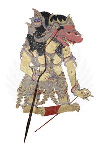 0216-WKP-GSK-KA Arimba