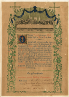 K000505 Herinneringsprent, uitgereikt aan Stiene Alberts Kaeke ter gelegenheid van haar eerste heilige Communie in de ...