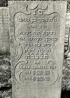 F003957 Grafsteen van Leman Emanuel Vos, geboren 17 april 1825/16 Nisan (5)585. - H(ier is) b(egraven) de g(ewaardeerde ...
