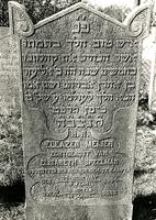 F003958 Grafsteen van Eleazer Meijer, echtgenoot van Elisabeth Speelman, voorzitter der Nederlandse Israelische ...