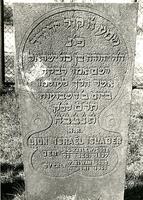 F003962 Grafsteen van Lion Israel Slager, geboren 22 december 1837/22 Kislew (5)598. - Hoor, Here, de stem van Juda - ...